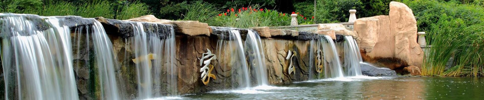 水环境治理(部分案例)